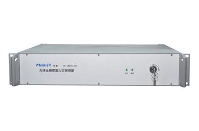 感温光纤电缆怎么接入报警系统?